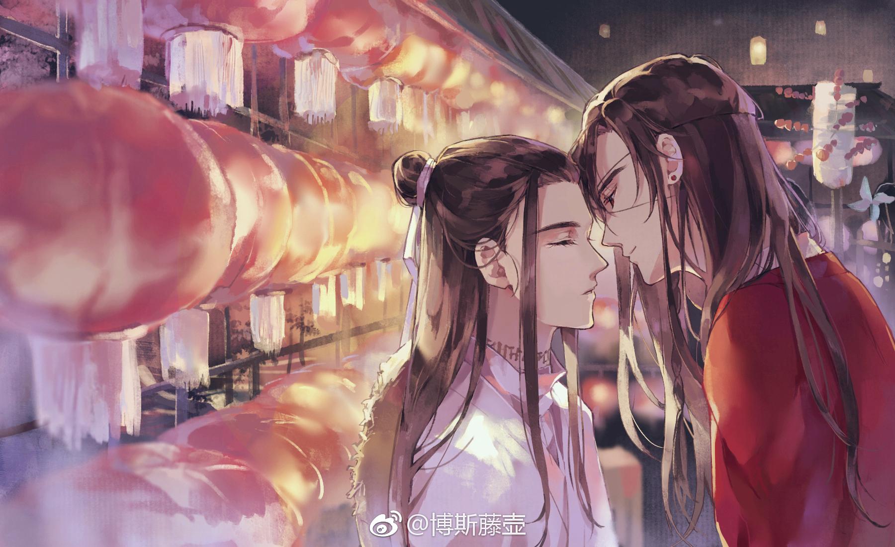 Hoa Liên hôn hôn