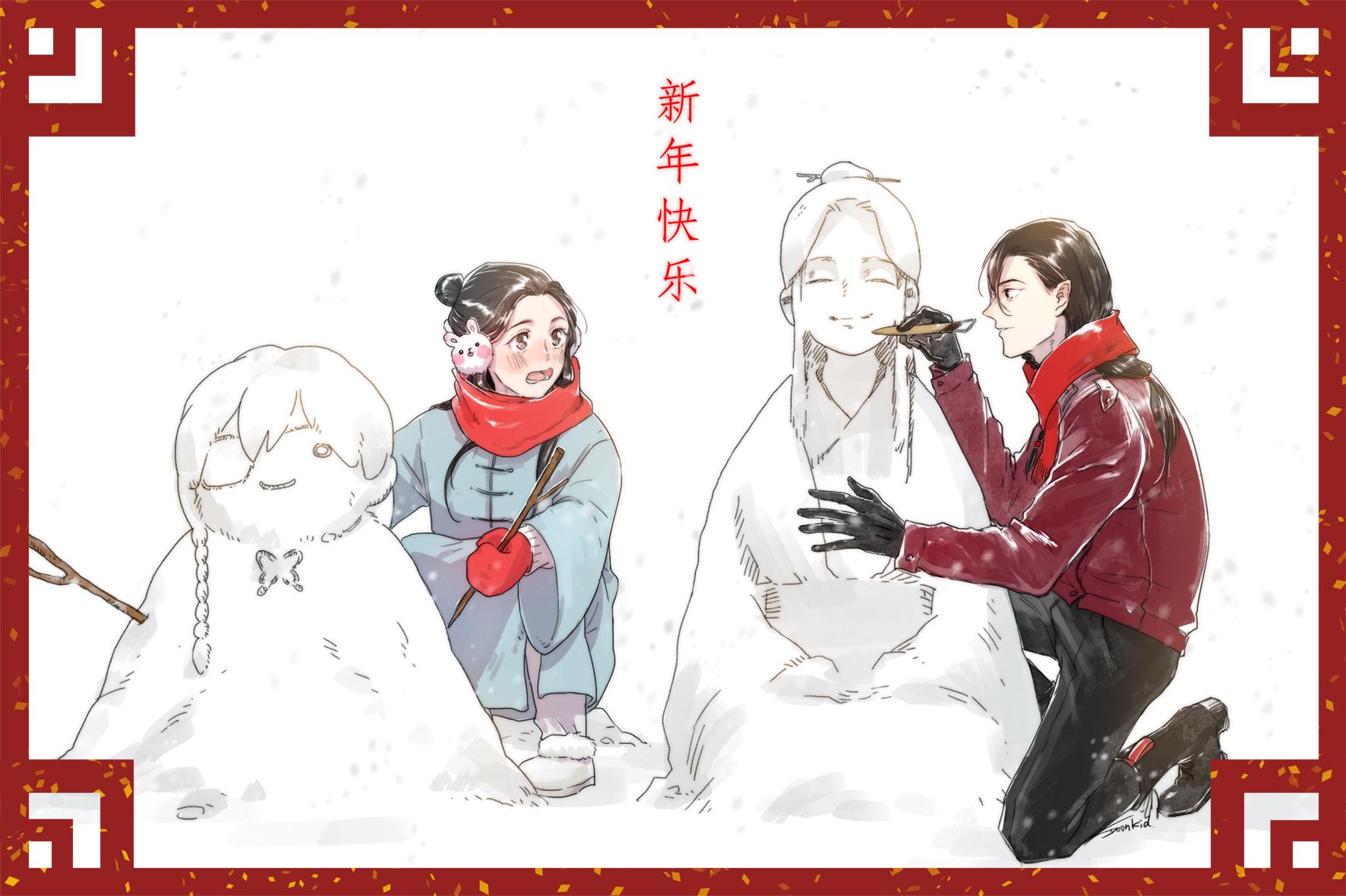 Hoa Liên nghịch tuyết