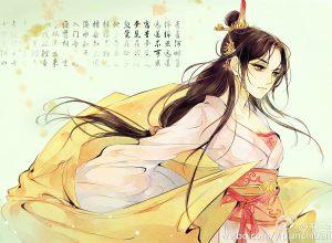 Miên Miên - La Thanh Dương Ma đạo tổ sư